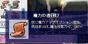 杖60%w