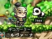 アバターが(´・ω・`)