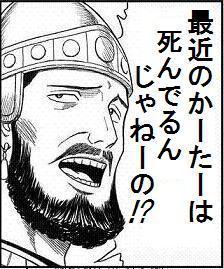じゃねーの!?