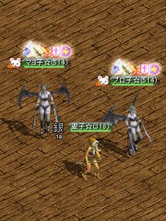 キャラ4銀子☆