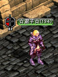 キャラ6☆銀子☆