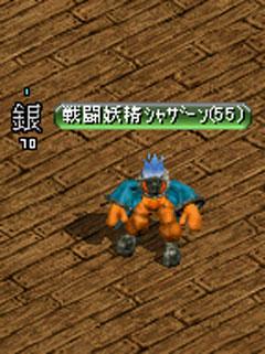 キャラ9戦闘妖精シャザーン