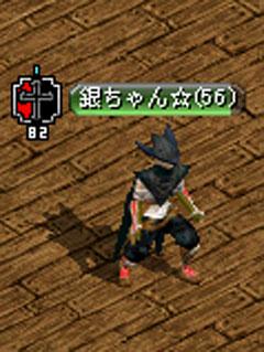 キャラ12銀ちゃん☆