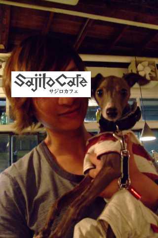 DSCF0092sajiro_.jpg