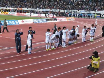 無得点ではあったが、無失点に抑えた横浜FCの選手達にエール