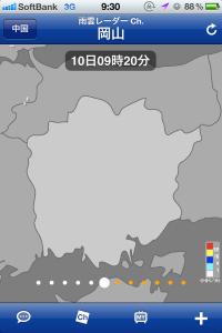 120310_hiruzen 002