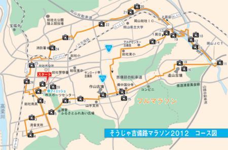 2012_f.jpg