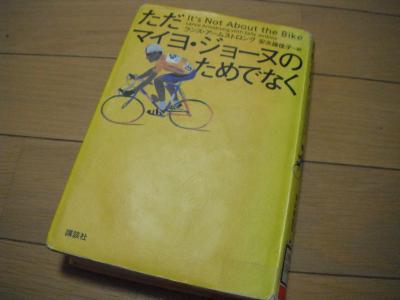 DSCF5026.jpg