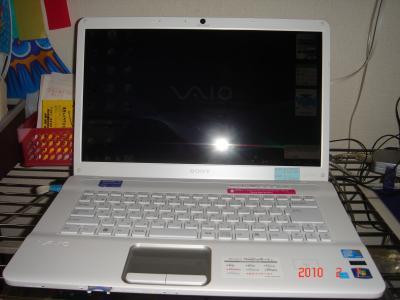 DSC00012_convert_20100201230251.jpg