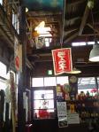 宮坂商店2