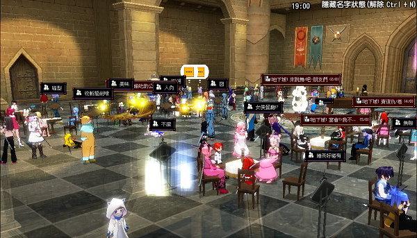 王城宴會的人潮