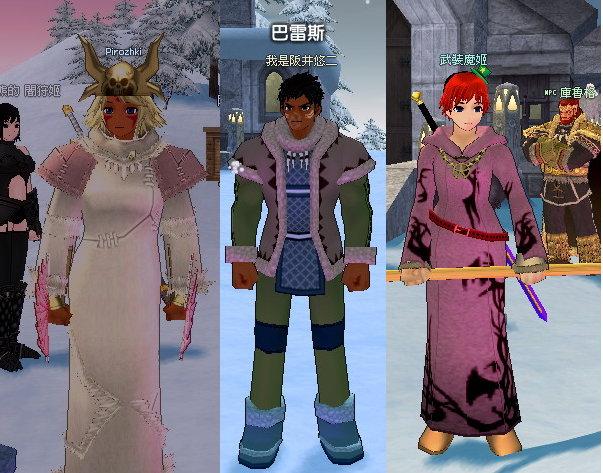 三巨人新外觀