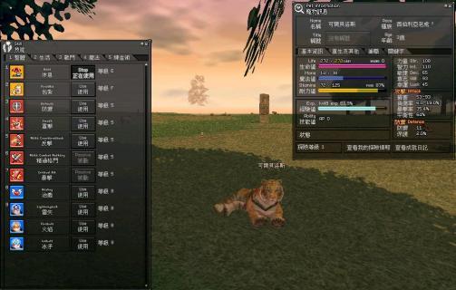 1011_animals08.jpg