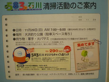 21-11-2601.jpg