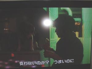 DSC04478-koisuruwakusei.jpg