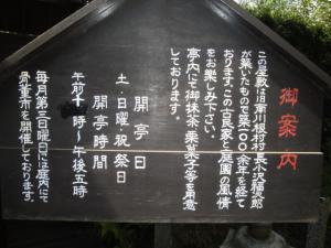 DSC04604.jpg