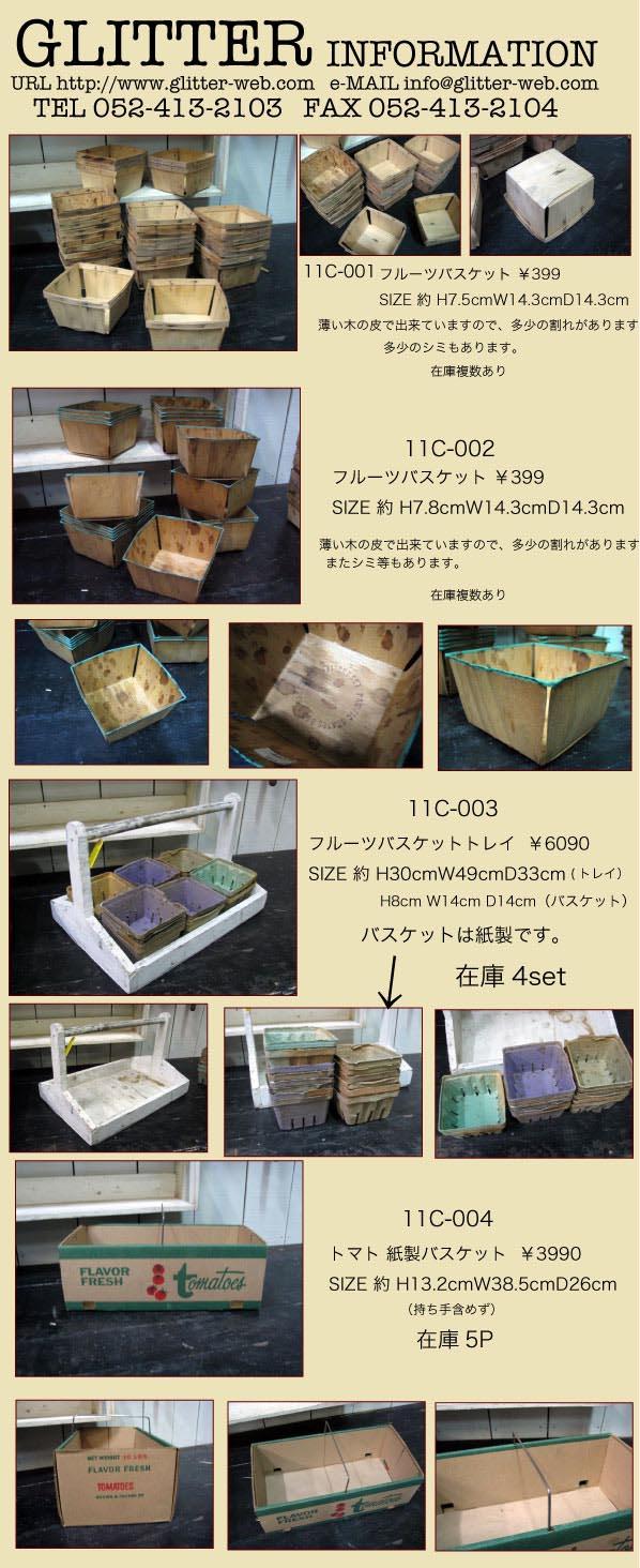 11C001_004.jpg