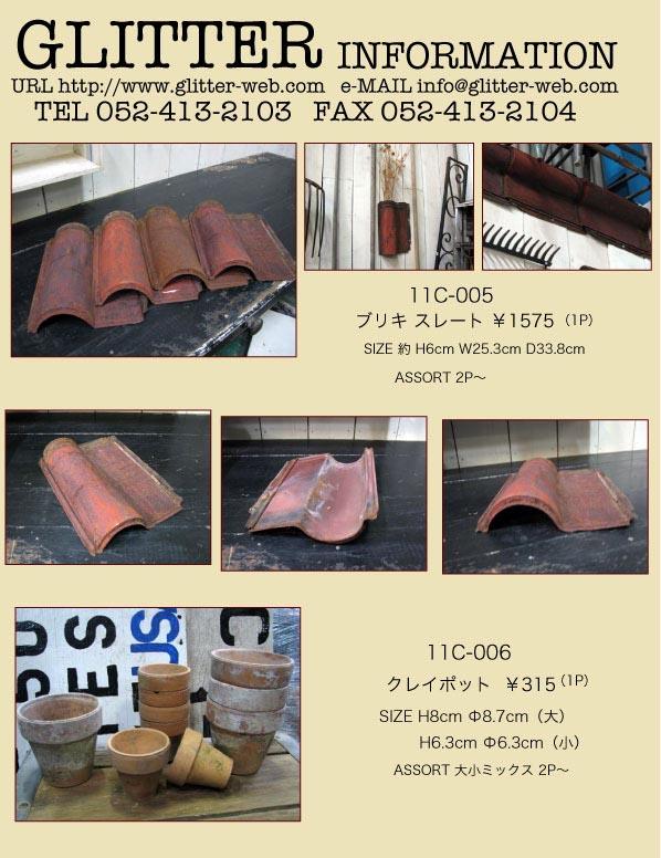 11C005_006.jpg