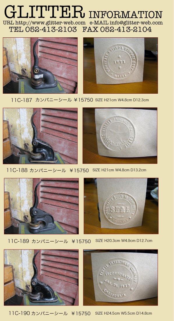 11c187_190.jpg