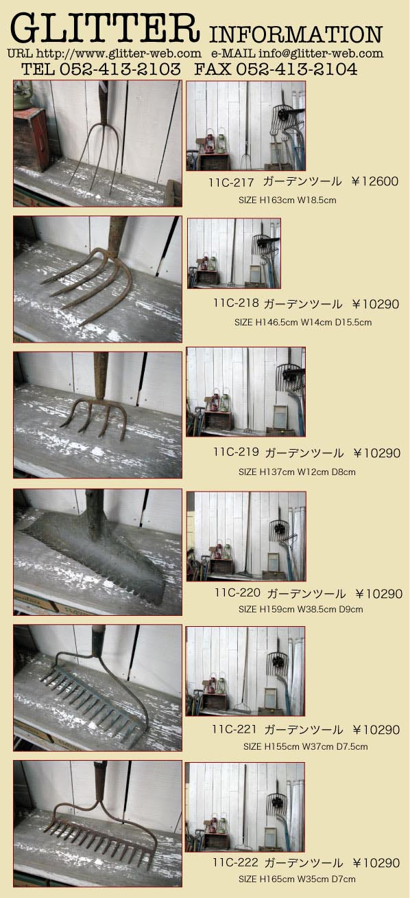 11c217_11c222.jpg