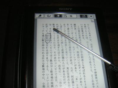 reader14.jpg
