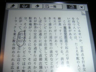 reader15.jpg