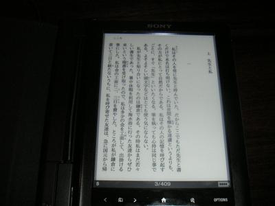 reader20.jpg
