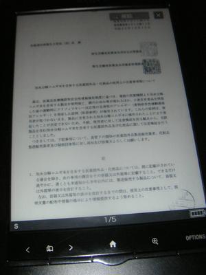 reader22.jpg