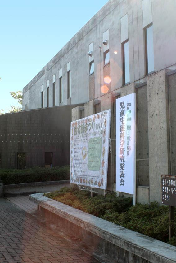 2011秋 183