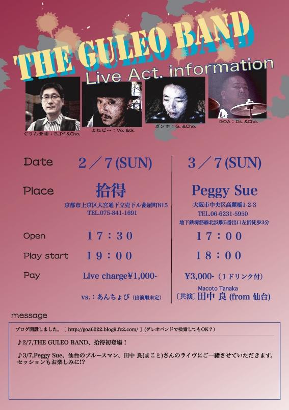 2010_拾得P.Sue(A4)d