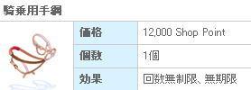 6キャラ分買ったら7200円だよ!やったねガンホーちゃん!