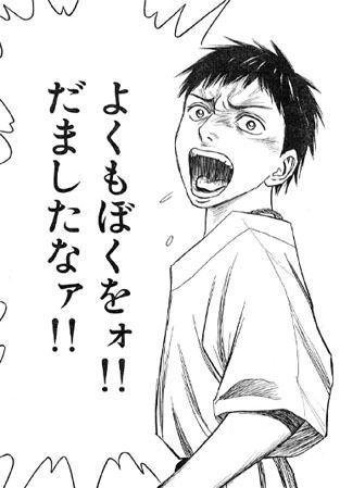 """アンタだけはッッッ―――""""堕とす""""!!!!!"""