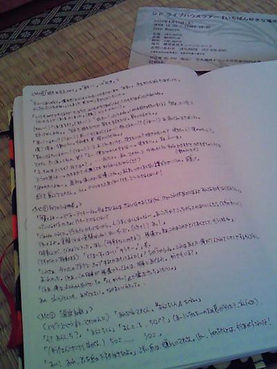 note5.jpg