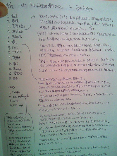 note6.jpg