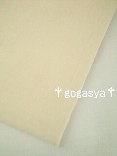 101125草木染め*緑茶