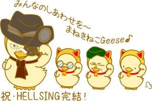 nenga_geese_s