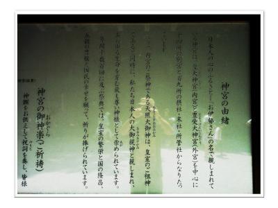 DSC01050 (1)のコピー