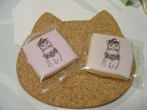 カワイイお菓子(2009.12.17)