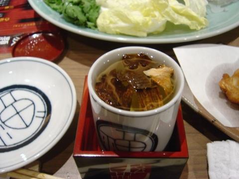 ひれ酒です(2009.12.22)