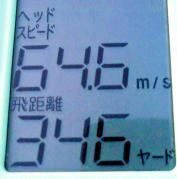 2010 01 04 HS.2