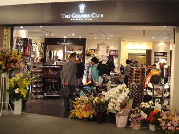 THE GOLFERS CLUB 六本木ヒルズ店様