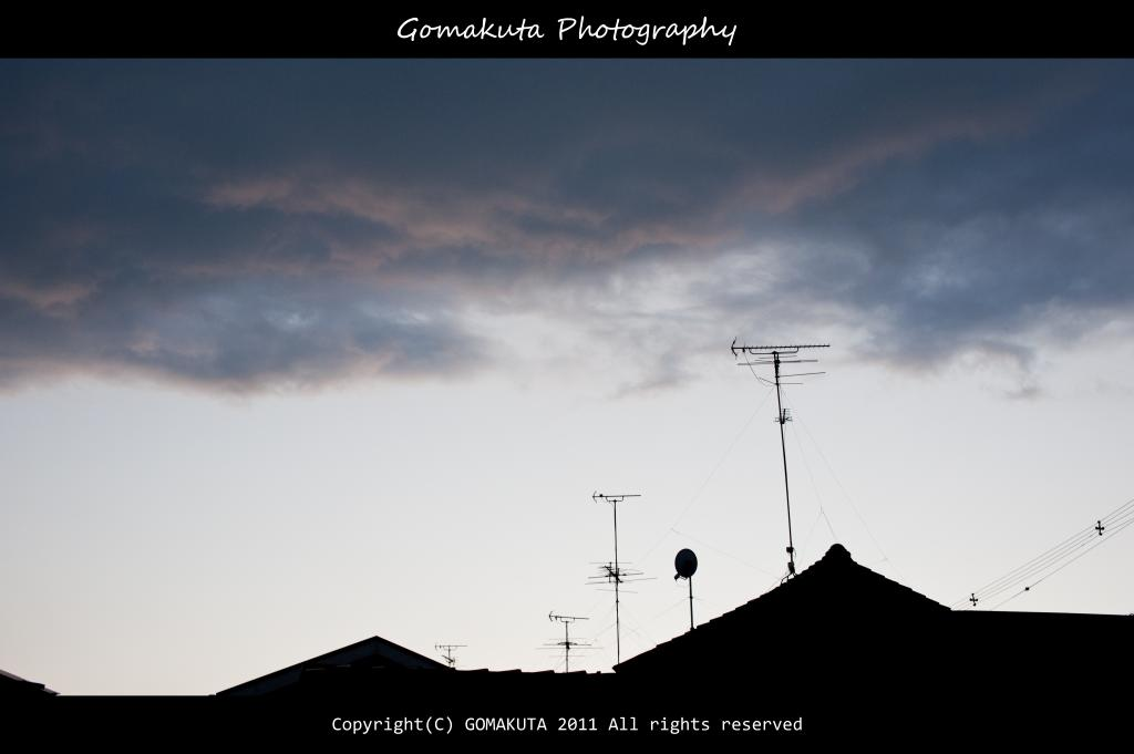 antenna #n
