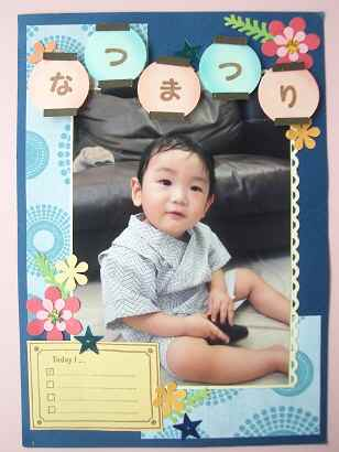 縮2010_0916_122826-CIMG9943