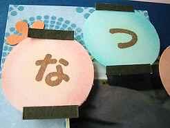 2010_0916_123012-CIMG9945.jpg