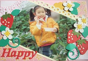 縮2011_0127_100101-CIMG1048