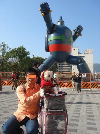 ごんちゃん 03535