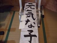 2010_01060006_convert_20100106230105.jpg