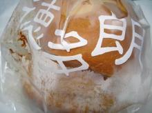 南瓜のチーズボール