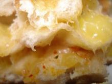 味噌求肥チーズ断面