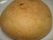 コーヒー生地ラムレーズンクリチアーモンド入りメロンパン風ベーグル